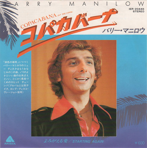 Barry Manilow-Copacabana01.jpg